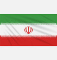 flag iran swaying in the wind realistic vector image