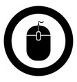 pc mouse icon black color in circle vector image vector image