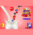 yogurt ads pouring milk and forest fruits vector image vector image