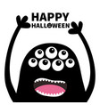happy halloween screaming monster head silhouette vector image
