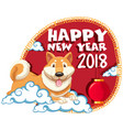 happy new year card for 2018 vector image vector image