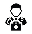 nurse icon male person profile avatar symbol vector image vector image