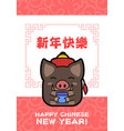 chinese new year 2019 greeting card template vector image vector image