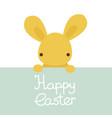 happy easter cute kawaii bunny rabbit character vector image vector image