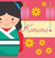 kokeshi japanese national doll in a kimono flowers vector image vector image