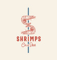 shrimps on a stick abstract sign symbol or vector image