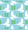 white dove seamless pattern vector image vector image