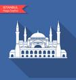 hagia sophia in istanbul turkey vector image vector image