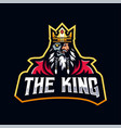 king logo design with modern vector image