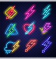 lighting bolt logo with electric energy neon light vector image