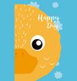 Duck cute animal cartoon card