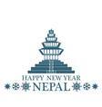 Greeting Card Nepal vector image vector image