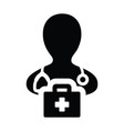health icon male doctor person profile avatar with vector image vector image