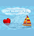 heart and boat vector image vector image