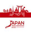japan travel destination vector image vector image