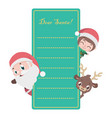 letter to santa with christmas characters vector image vector image