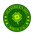 St Patricks day beer coaster vector image vector image