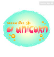 dream like a unicorn text vector image vector image