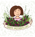 Greeting card happy mothers day vector image