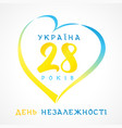 28 anniversary ukraine independence day vector image vector image