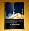 ramadan brochure background vector image vector image