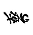 sprayed king font graffiti with overspray in black vector image vector image