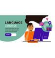 language course horizontal banner vector image