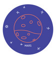 planet mars icon in thin line style vector image vector image