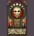 art nouveau halloween wallpaper full moon skull vector image vector image