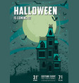 halloween party invite vector image