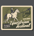 horse riding sport retro banner with equestrian vector image vector image