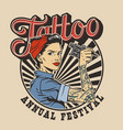 vintage colorful tattoo festival label vector image vector image