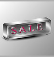 3d of a sale message text vector image vector image