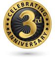 celebrating 3rd anniversary gold label