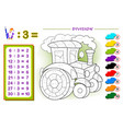 exercise for kids with division number 3 paint vector image vector image