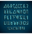 Hand Drawn Russian Alphabet Letters vector image vector image