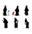 arab women in black hijab vector image