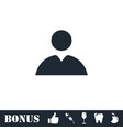 avatar icon flat vector image vector image