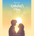 couple sunset vector image vector image