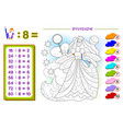 exercise for kids with division number 8 paint vector image vector image