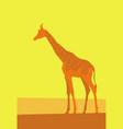 giraffe in african bush vector image
