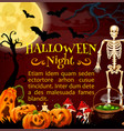 halloween trick or treat night card with skeleton vector image vector image