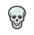 human skull simple icon cartoon vector image