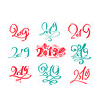 set of scandinavian calligraphic lettering vector image