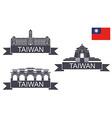 Taiwan vector image vector image