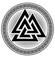 valknut ancient pagan nordic germanic symbol