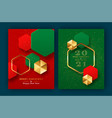 year 2021 gold 3d geometric card set vector image vector image