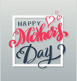 happy mothers day banner vector image vector image