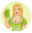 girl with beer vector image