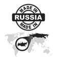 made in russia stamp world map with red country vector image vector image